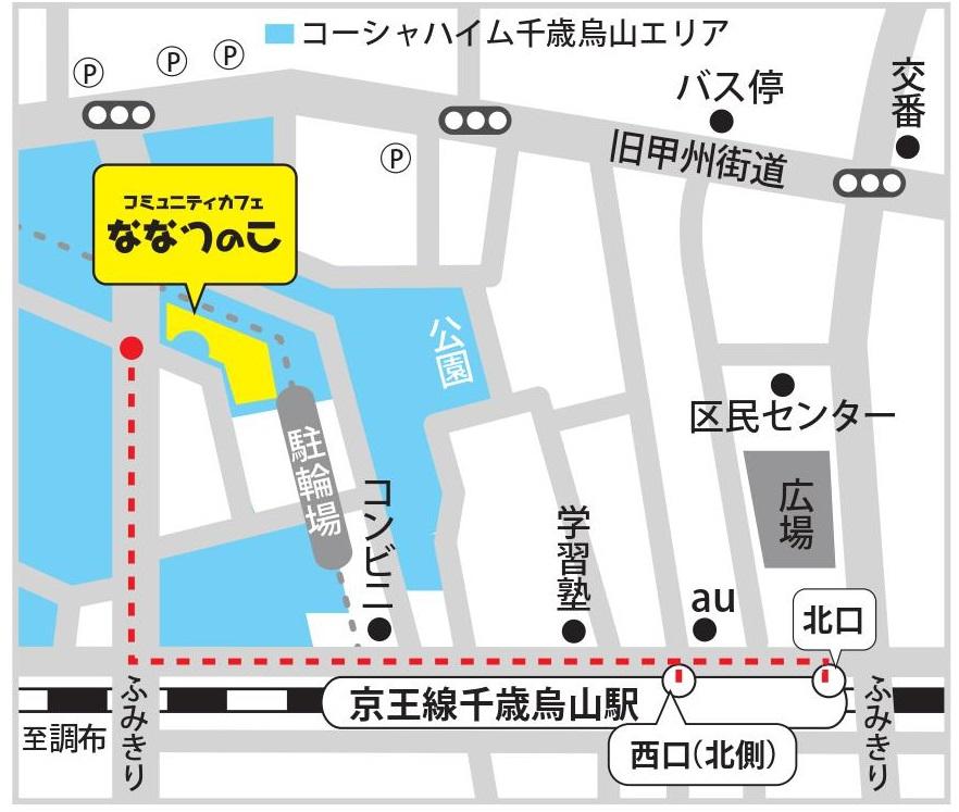 地図2018