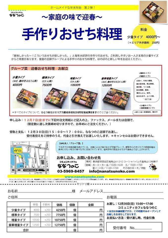 4D7DB0E0-40ED-4A32-9736-098BEA16F524